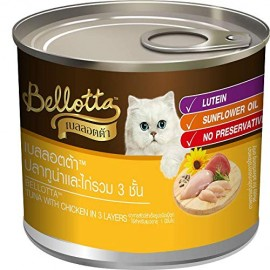 Bellotta Wet Cat Food Tuna in Jelly Topping Chicken 3 Layers Tin 85 Gm